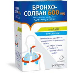 Fortex Бронхосолван при кашлица 600 мг x10 сашета