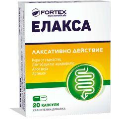 Fortex Елакса с пробиотик за стомашно-чревен комфорт x20 капсули