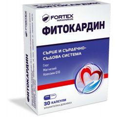 Fortex Фитокардин подпомага сърцето и сърдечносъдовата система x30 капсули