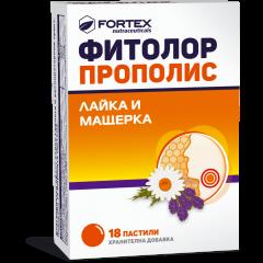 Fortex Фитолор прополис  с лайка и мащерка при възпалено гърло х18 пастили за смучене