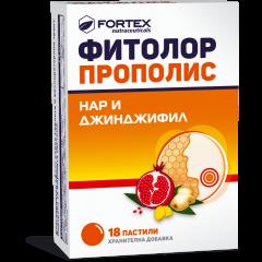 Fortex Фитолор прополис  с нар и джинджифил при възпалено гърло х18 пастили за смучене