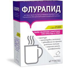 Fortex Флурапид при простуда и грип x8 сашета
