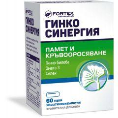 Fortex Гинко Синергия енергия за ума и тялото гинко билоба, омега3, селен x60 капсули