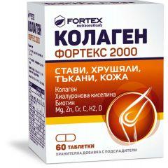Fortex Колаген Фортекс 2000 стави, хрущяли, тъкани, кожа х60 таблетки