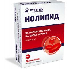 Fortex Нолипид за нормални нива на холестерола 10мг х30 таблетки