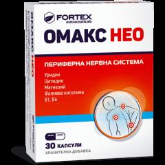 Fortex Омакс Нео за нормално функциониране на периферната нервна сиситема х30 капсули