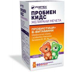 Fortex Пробиен кидс за силен имунитет x60 желирани мечета