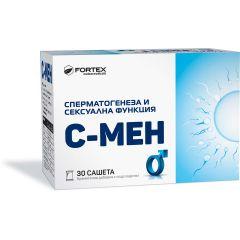 Fortex С-Мен за нормална сперматогенеза и сексуална функция х30 сашета