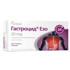 Гастроцид Езо при киселини 20 мг х14 таблетки Actavis