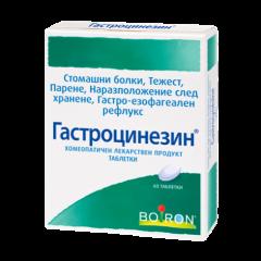 Boiron Гастроцинезин при стомашни болки, тежест, парене х60 таблетки