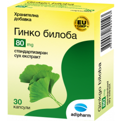 Гинко Билоба за памет и концентрация 80 мг х30 капсули Adipharm