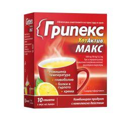 Грипекс ХотАктив Макс при грип и простуда с вкус на лимон x 10 сашета US Pharmacia