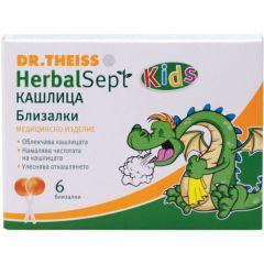 Dr. Theiss HerbalSept Kids Близалки при кашлица х6 броя
