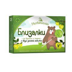 Herbitussin Близалки за бронхи и гърло с вкус на зелена ябълка x4 бр US Pharmacia