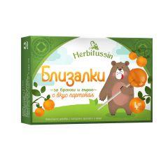 Herbitussin Близалки за бронхи и гърло с вкус на портокал x4 бр US Pharmacia