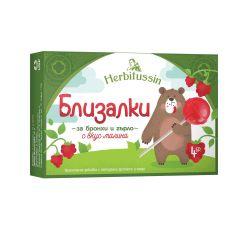 Herbitussin Близалки за бронхи и гърло с вкус на малина x4 бр US Pharmacia