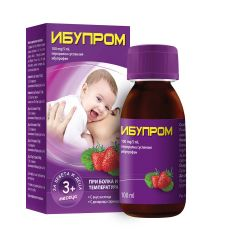 Ибупром Сироп за кърмачета и деца при температура и болка 100 мг/5мл с вкус на ягода x100 мл US Pharmacia