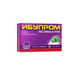 Ибупром настинка и грип за възрастни 200 мг x12 таблетки US Pharmacia