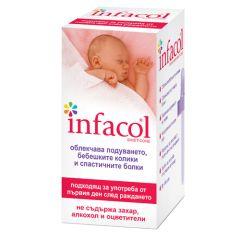 Infacol Капки за бебета при болки, подуване и колики х50 мл Actavis