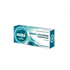 Исла Минт при суха кашлица и дрезгав глас с ментово масло x30 таблетки Engelhard Arzneimittel