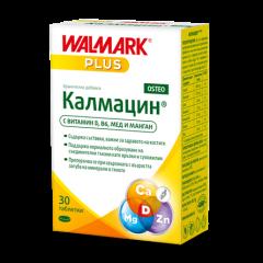 Walmark Калмацин Остео за здрави кости х 30 таблетки
