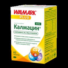 Walmark Калмацин Остео за здрави кости х 60 таблетки