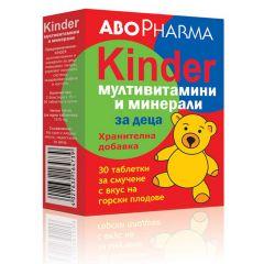 AboPharma Мултивитамини и минерали за деца х30 таблетки за смучене