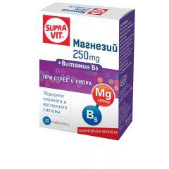 SupraVit Магнезий 250 мг + Витамин B6 при стрес и умора х30 таблетки