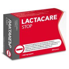 Actavis Lactacare Стоп Синбиотик (пробиотик + пребиотик) + Магнезий бърза помощ при диария 1000мг х6 сашета