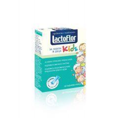 Lactoflor Kids Пробиотик за бебета и деца за здрава стомашно-чревна флора и висок имунитет х10 сашета