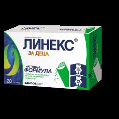 Линекс за деца Пробиотик с активна формула за балансирана чревна флора х20 сашета Sandoz