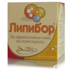 Borola Lipibor Липибор за регулиране на холестерола 600 мг х30 капсули