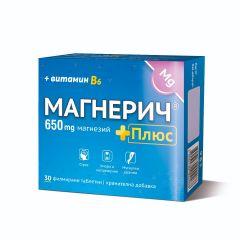 Магнерич Плюс Магнезий и витамин В6 х30 филмирани таблетки Actavis