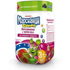 Walmark Марсианци Гъми Витамини за деца с черен бъз х 60 желирани марсианчета