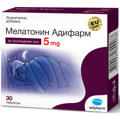 Мелатонин Адифарм за пълноценен сън 5 мг х30 таблетки Adipharm
