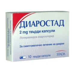 Диаростад при диария 2 мг х 10 капсули Stada