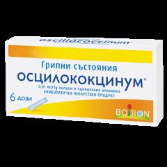 Boiron Осцилококцинум при грипни състояния  х6 дози