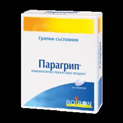 Boiron Парагрип при грипни състояния х60 таблетки