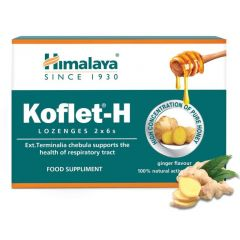 Himalaya Koflet-H Lemon Кофлет-Н бонбони с aромат на джинджифил 12 броя