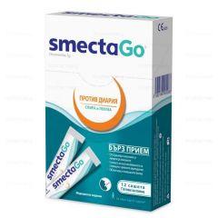 SmectaGo Смекта Go бърз прием при диария х 12 сашета PharmaSwiss