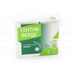 Тантум Верде с вкус на мента при възпалено гърло и болки в устната кухина 3 мг x 40 таблетки Angelini