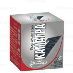 Borola Kamagra Камагра овладява преждевременната еякулация 800 мг х30 капсули