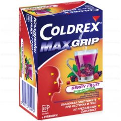 Coldrex MaxGrip Berry fruit Колдрекс при настинка и грип х10 сашета GlaxoSmithKline