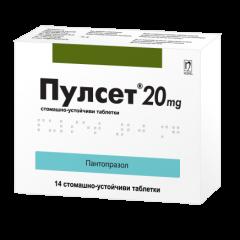 Пулсет при повишена киселинност в стомаха и червата 20 мг х 14 таблетки Nobel