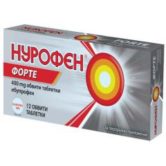Нурофен Форте 400 мг х12 таблетки