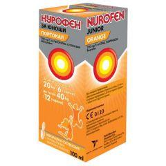 Нурофен Сироп за деца при висока температура и болка с вкус на портокал 200 мг/5 мл х100 мл