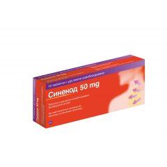 Синекод за симптоматично лечение на кашлица 50 мг х10 таблетки с удължено освобождаване GlaxoSmithKline