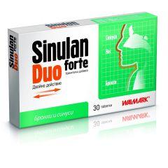 Walmark Синулан Дуо Форте х 30 таблетки