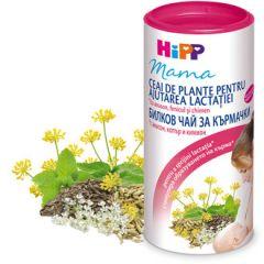 Hipp Mama билков чай за кърмачки 200 гр