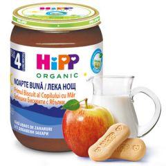 """Hipp био млечна каша """"Лека нощ"""" бебешки бисквити с ябълки 4М+ 190 гр"""